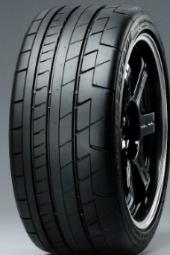 Nexen letne pnevmatike